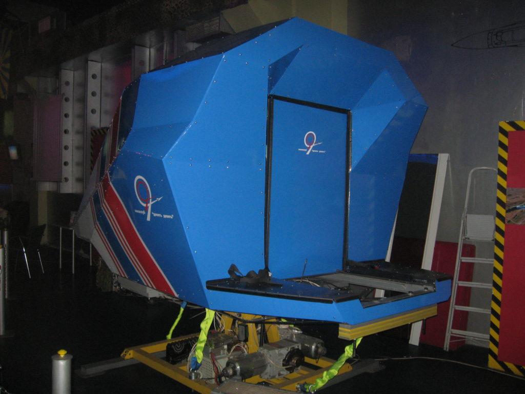 air simulator su 27